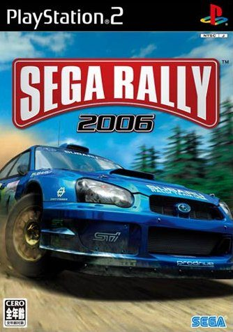 Sega Rally 2006 package image #1