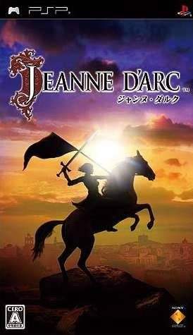 Jeanne d'Arc  package image #2
