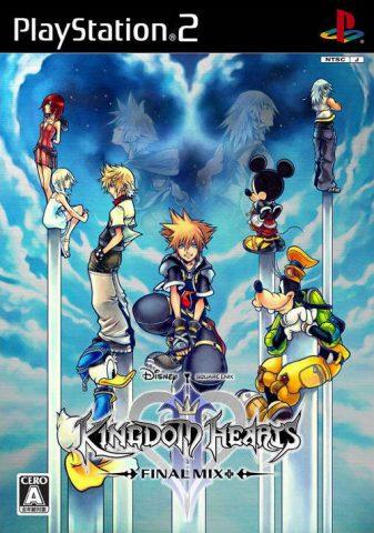 Kingdom Hearts II Final Mix+ package image #1