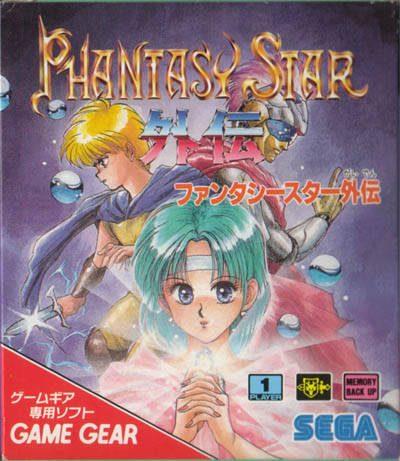 Phantasy Star Gaiden package image #1