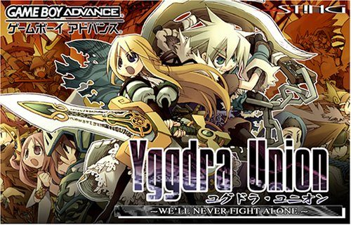 Yggdra Union: We'll Never Fight Alone  package image #2