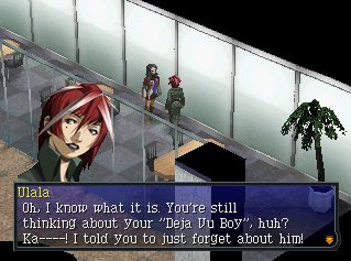 Persona 2: Innocent Sin  in-game screen image #2