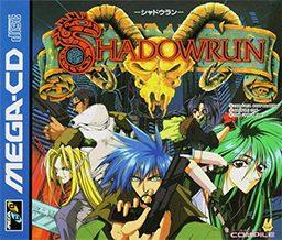 Shadowrun package image #1