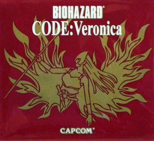 Resident Evil CODE: Veronica  package image #2 Limited edition.