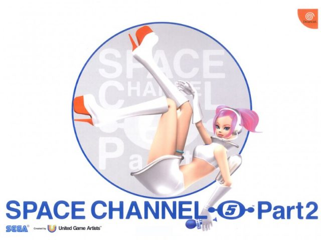 Space Channel 5 Part 2  game art image #1