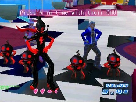 Space Channel 5 Part 2  in-game screen image #1