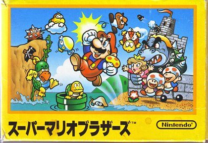 Super Mario Bros.  package image #1