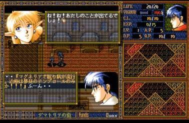 Amaranth III in-game screen image #1