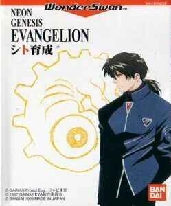 Neon Genesis Evangelion: Shito Ikusei package image #1