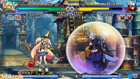 BlazBlue: Continuum Shift II in-game screen image #4