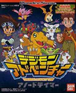 Digimon Adventure: Anode Tamer package image #1