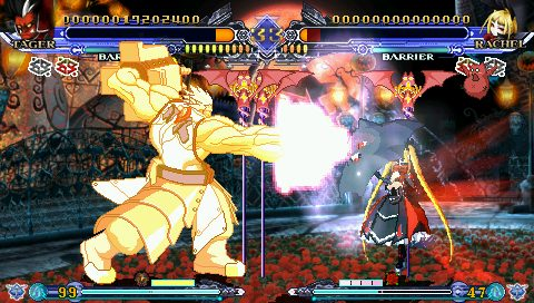 BlazBlue: Continuum Shift II in-game screen image #2