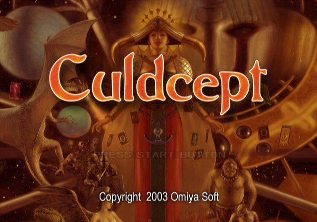 Culdcept  title screen image #1