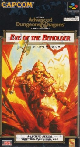Eye of the Beholder  package image #1