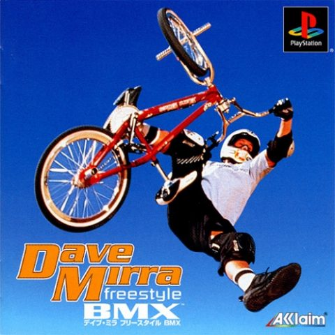 Dave Mirra Freestyle BMX  package image #2