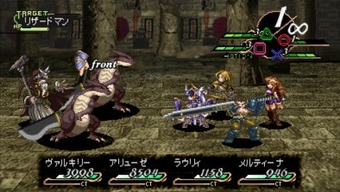 Valkyrie Profile: Lenneth in-game screen image #3