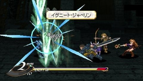 Valkyrie Profile: Lenneth in-game screen image #1