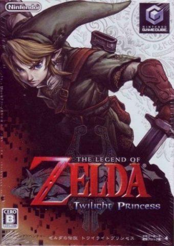 The Legend of Zelda: Twilight Princess  package image #1