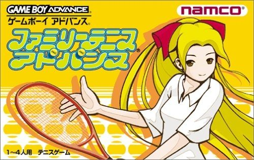 Family Tennis Advance  package image #1