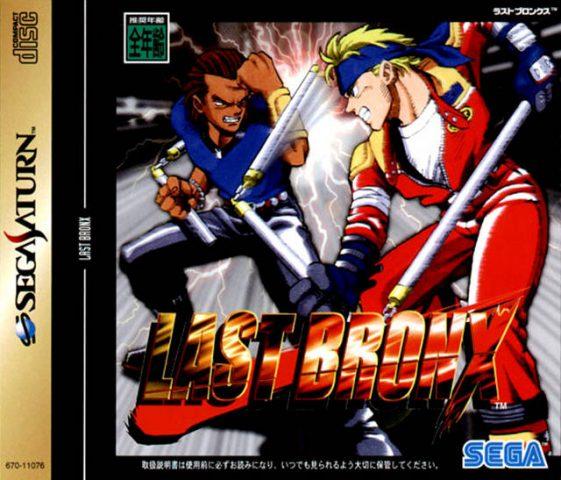 Last Bronx package image #3