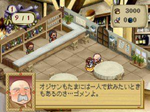 Atelier Elie: The Alchemist of Salburg 2  in-game screen image #2