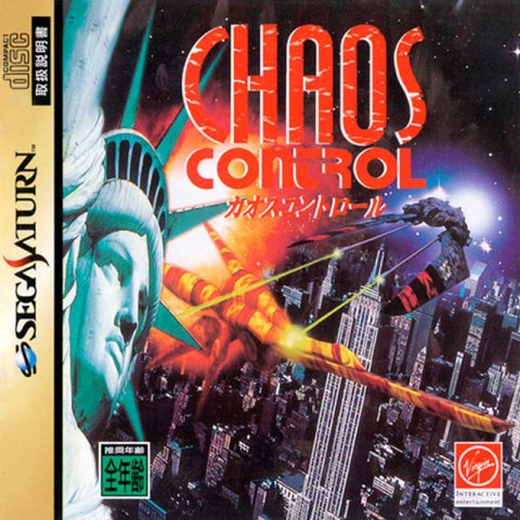 Chaos Control  package image #1