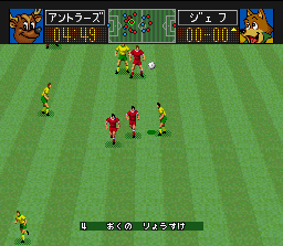 Soccer Shootout  in-game screen image #1 J.League Excite Stage '94