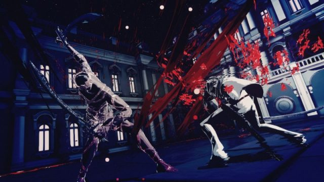 Killer is Dead - Nightmare Edition in-game screen image #1