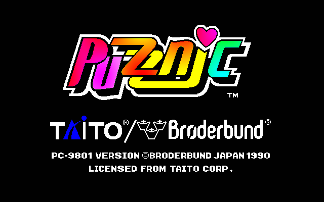 Puzznic  title screen image #1