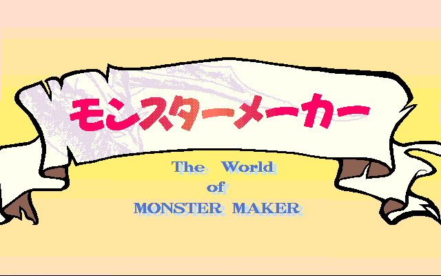 The World of Monster Maker title screen image #1