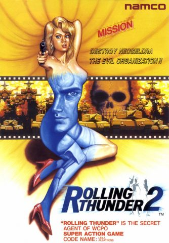 Rolling Thunder 2 package image #1