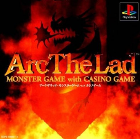 Arc the Lad: Monster Game with Casino Game  package image #1