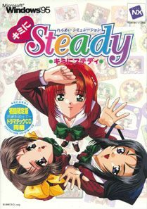 Steady with You  package image #1