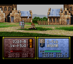 Fire Emblem: Thracia 776  in-game screen image #1