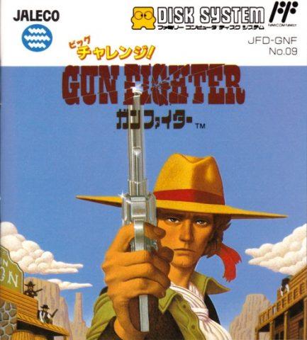 Big Challenge! Gun Fighter  package image #1