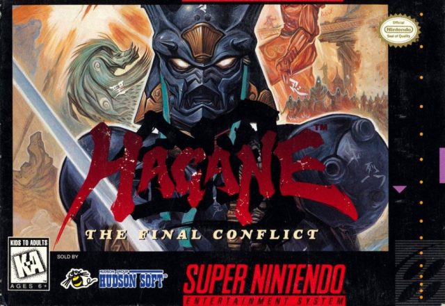 Hagane: The Final Conflict  package image #2