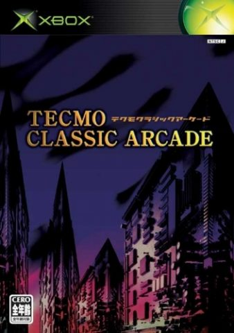 Tecmo Classic Arcade package image #1
