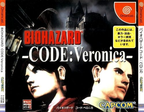 Resident Evil CODE: Veronica  package image #1