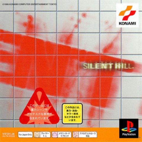 Silent Hill  package image #1