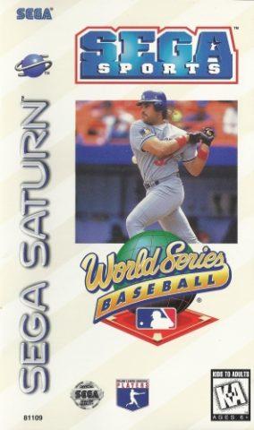 World Series Baseball  package image #1
