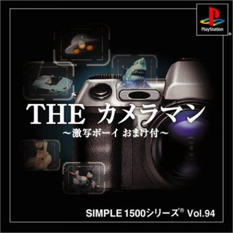 Simple 1500 Series Vol. 94: The Cameraman package image #1