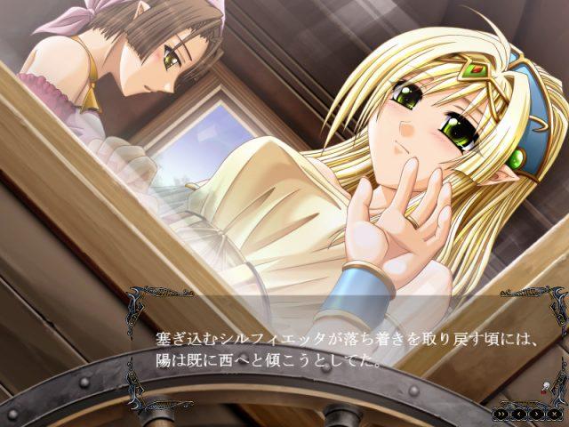 Meishoku no Reiki: Yuruyaka ni Shisuru Aosango no Mori  in-game screen image #4