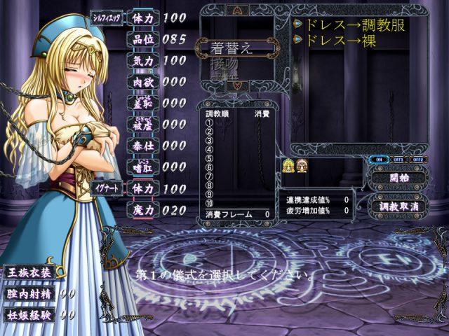 Meishoku no Reiki: Yuruyaka ni Shisuru Aosango no Mori  in-game screen image #3