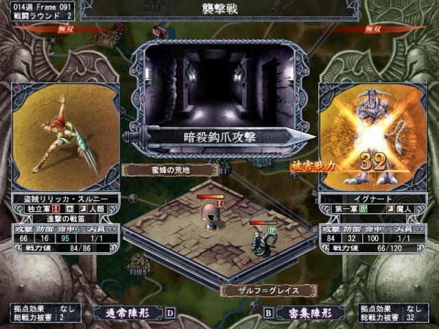 Meishoku no Reiki: Yuruyaka ni Shisuru Aosango no Mori  in-game screen image #1