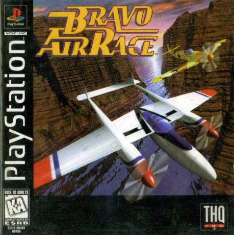 Air Race  package image #3