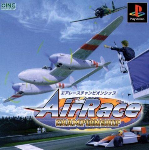 Air Race  package image #2