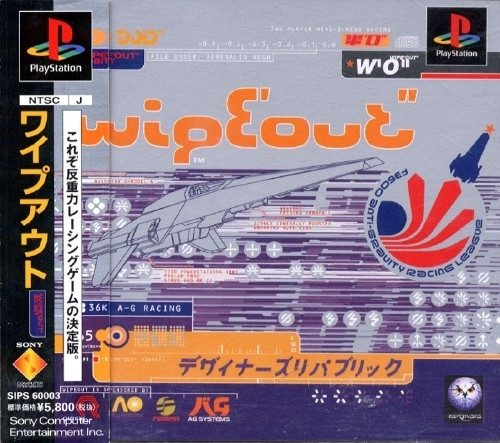 WipEout  package image #1