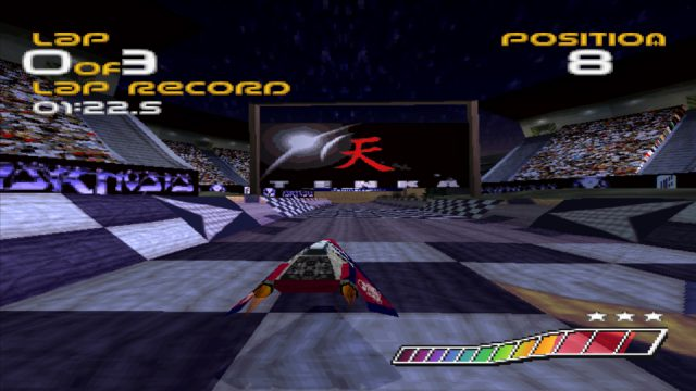 WipEout  in-game screen image #1
