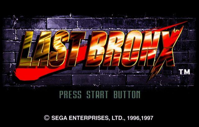 Last Bronx title screen image #1