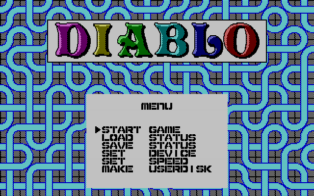 Diablo title screen image #1